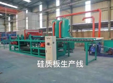 硅质板生产线