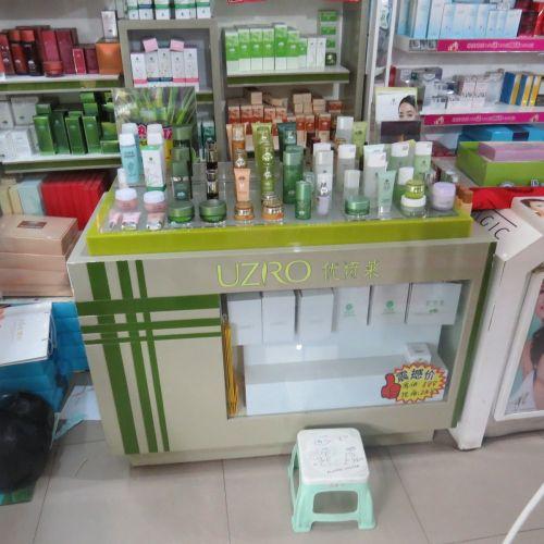 订做化妆品展示柜