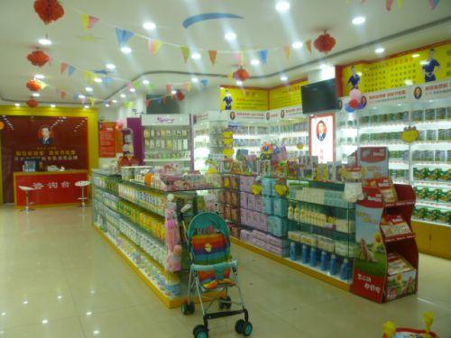 河南超市展柜