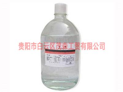 黔南硝酸试剂