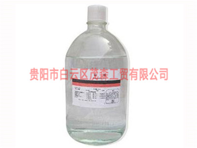 安顺硝酸试剂
