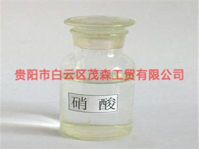 六盘水贵州硝酸试剂