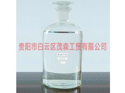 试剂级硫酸