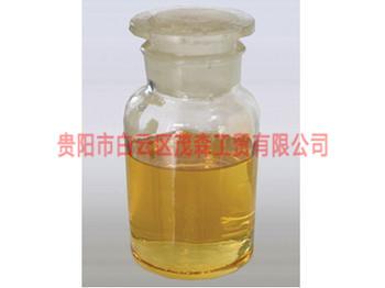 贵州硝酸批发