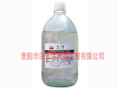六盘水贵阳硫酸