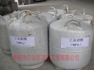 贵州工业硝酸