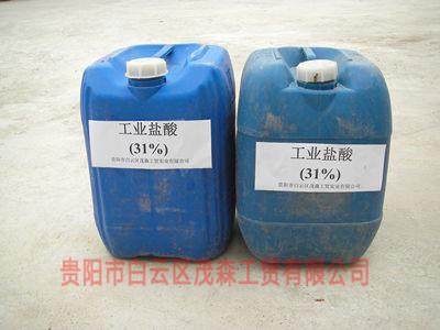 铜仁贵阳工业盐酸