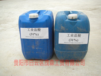 貴州貴陽工業鹽酸