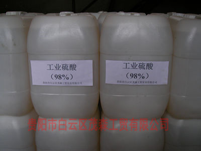 凯里贵州工业硫酸