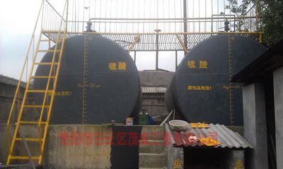 贵阳工业硫酸