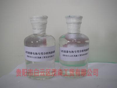 高性能蓄电池硫酸