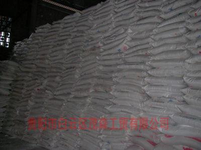 工业碳酸钠