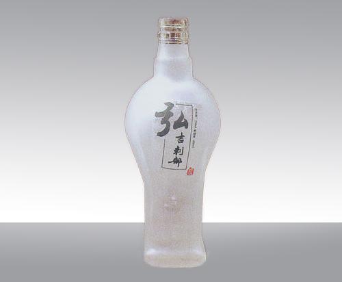 蒙沙玻璃瓶