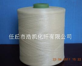 直立定型毛条专用纱