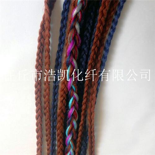 彩色假发化纤毛线