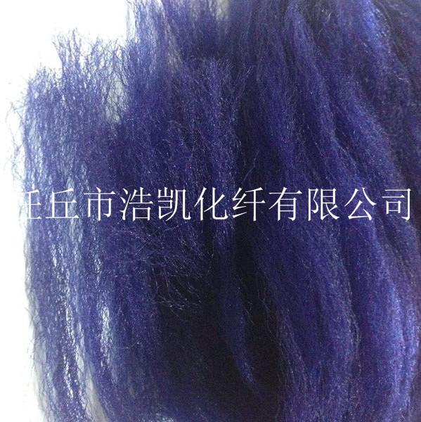 化纤假发彩色定做