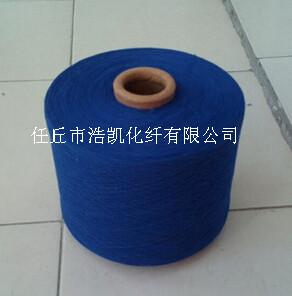 2700D地毯纱