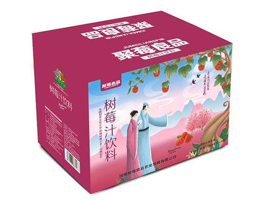 热带果汁饮料