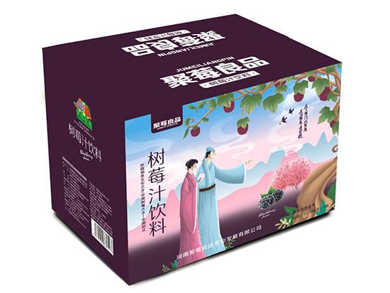 刘伯温开奖结果_饮品招商代理加盟