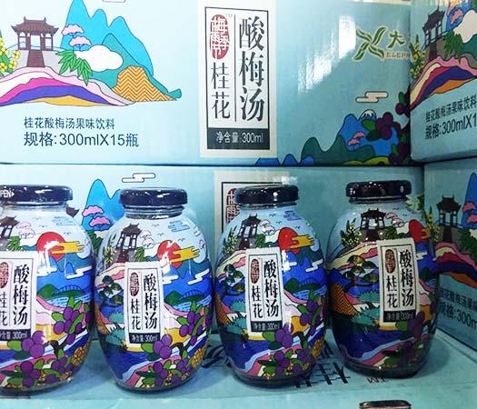 火龙果汁供应商