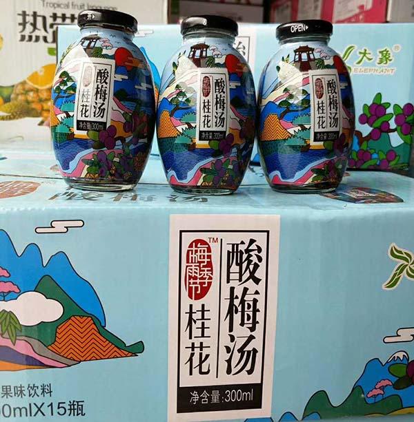 郑州饮品批发
