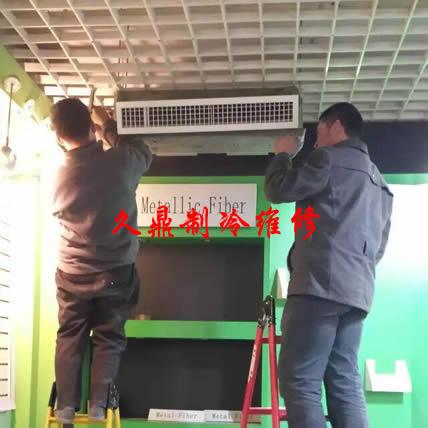 石家莊中央空調維修