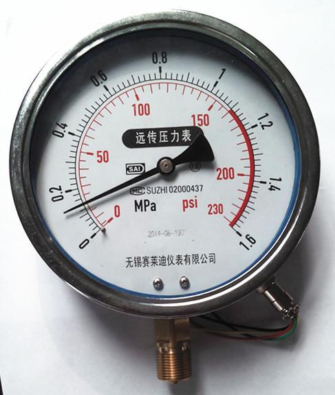 无锡差动远传压力表