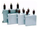 高压补偿电容器