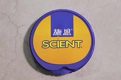 石家庄奶粉塑料盖制作