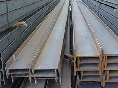 贵州工字钢价格