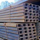 贵州槽钢销售