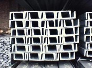贵州槽钢销售批发