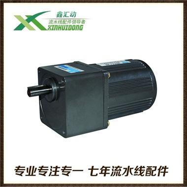 40W电机
