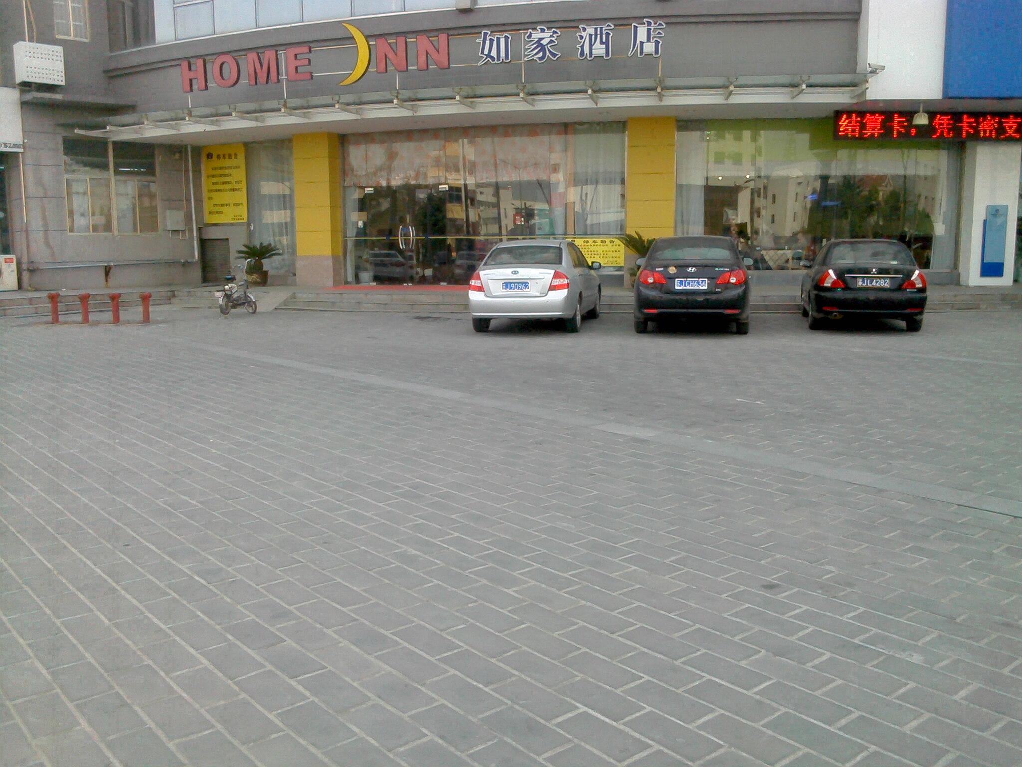 【厂家】荷兰砖-面包砖机砖坯边沿有毛边或缺面料情况 荷兰砖施工简便