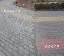 【组图】抛光砖防霉方法 抛光砖坚硬