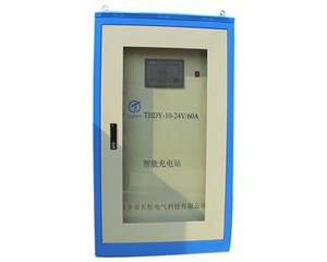 AGV智能充電站價格