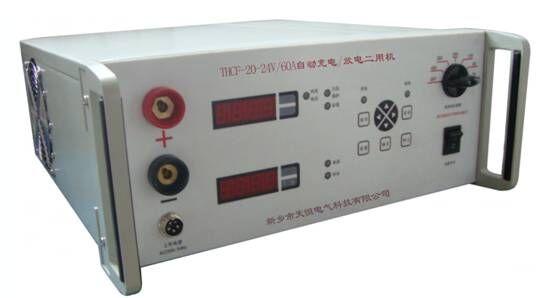 THCF-20-24V/60A自动充放电机