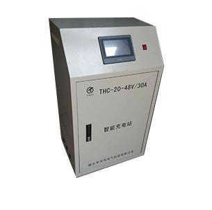 鋰電池充電站