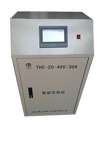 AGV锂电池智能充电站