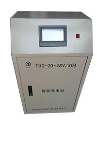 AGV鋰電池智能充電站