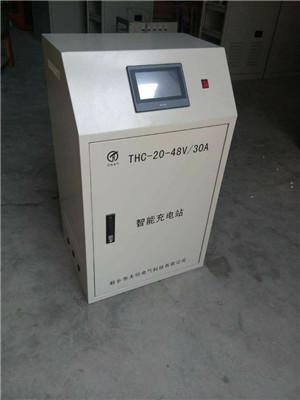 AGV小车充电系统