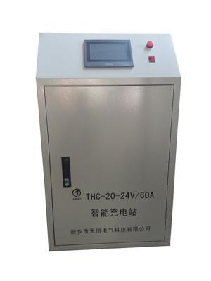 鋰電池充電系統