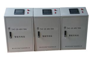 锂电池智能在线充电系统