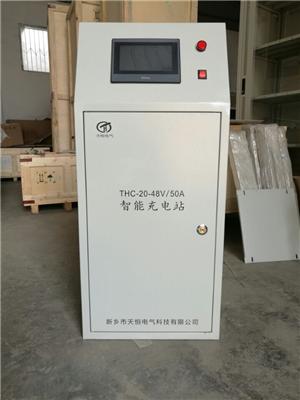 48V/50A���电��