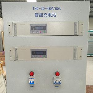 AGV智能充電站48V/80A