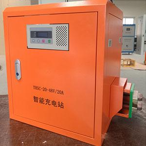 AGV充電站