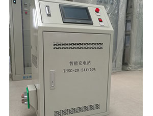 AGV自动伸缩充电站