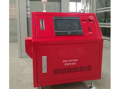 AGV自动充电机