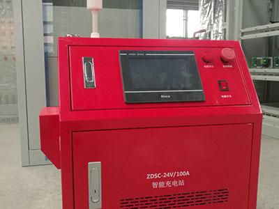 24V/100A自動伸縮充電站