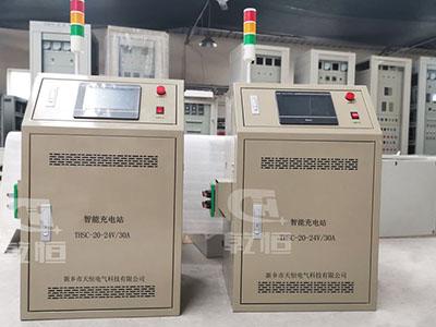 24V/30A自动伸缩充电站
